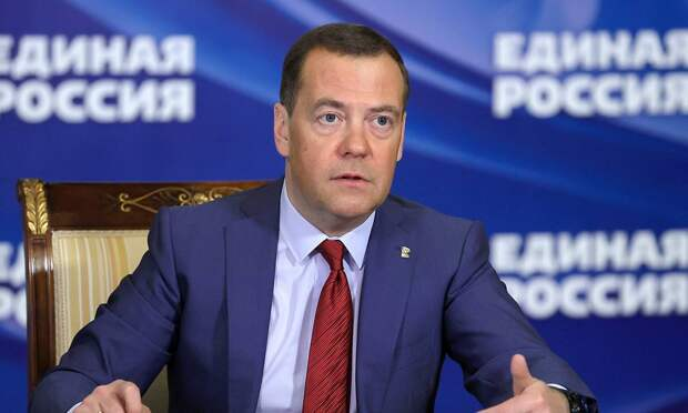 «Единая Россия» обозначила базовые принципы предвыборной программы