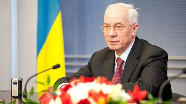 Экс-премьер Украины Азаров шокирован украинцами, обрадованными повышением тарифов ЖКХ