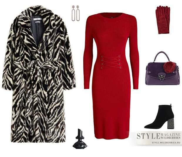 Вязаные платья: 5 образов от стилистов