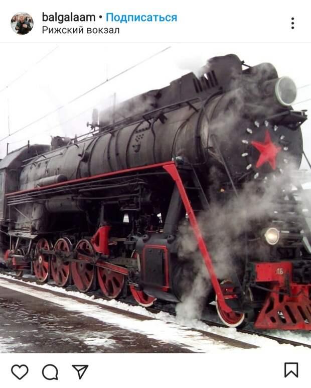 Фото дня: на Рижский вокзал прибыл ретро-поезд