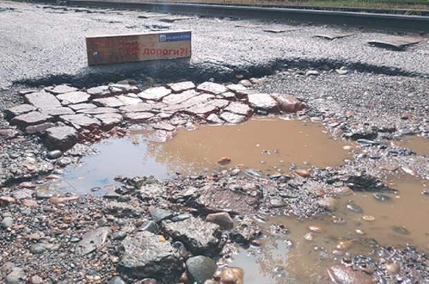 В городах воинской славы просят отремонтировать дороги