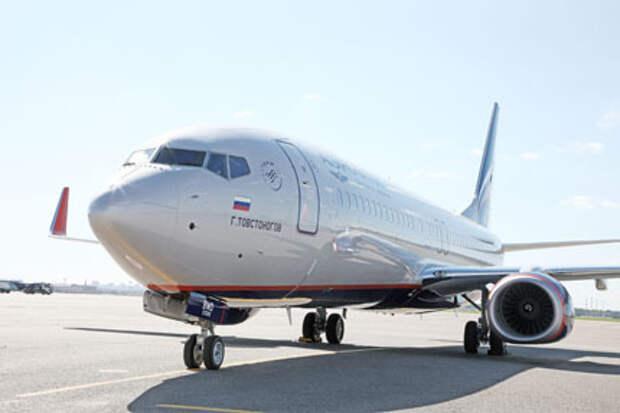 Российские авиакомпании в мае 2021 года увеличили перевозки в 9,2 раза к маю 2020-го