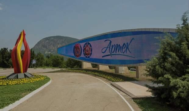 В Крыму «Артек» может открыться 1 июня