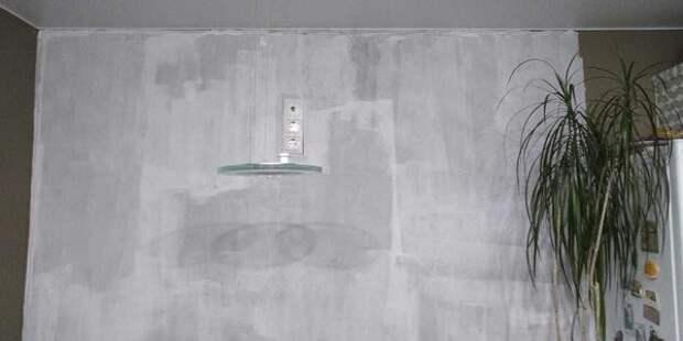 Загрунтованная стена. Фото автора