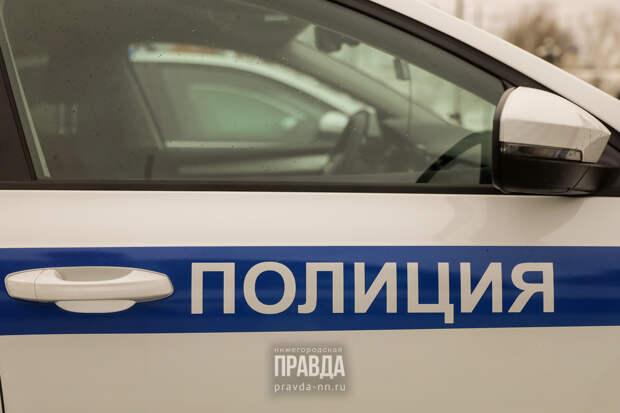 Нижегородские полицейские задержали «закладчика» наркотиков