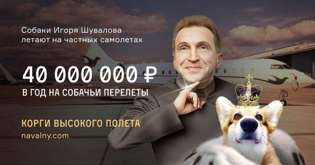 Игорь Шувалов Глава Внешэкономбанка.
