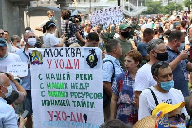 «Как в Хабаровске» – либералы надумали шатать Россию в регионах