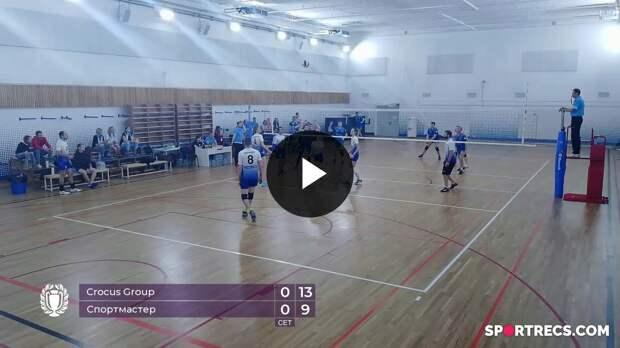 Crocus Group - Спортмастер (2:0)