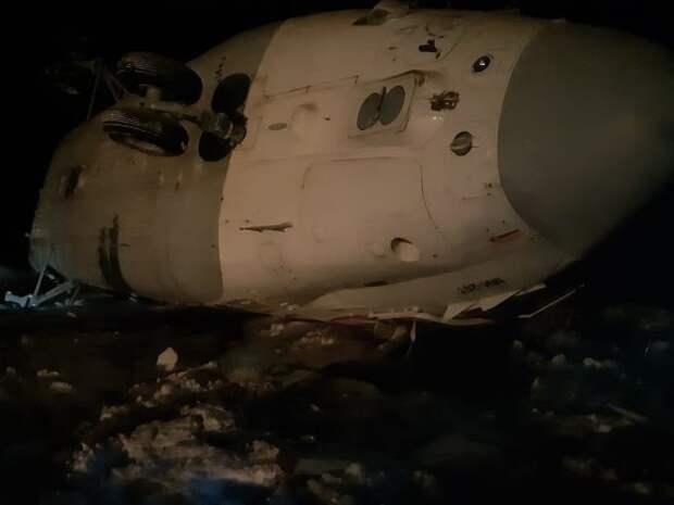 Следствие: Выживших в катастрофе вертолета Ми-2 на Камчатке нет