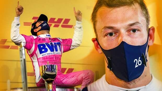 Позор чемпионов и успех россиянина: Формула-1 в Бахрейне