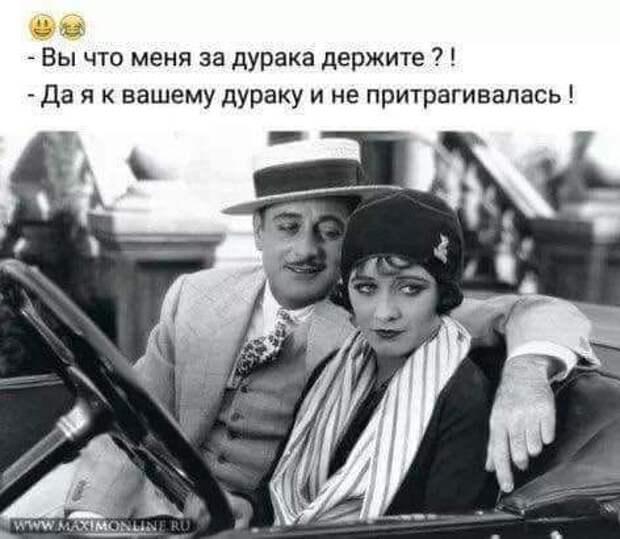 Если ты уже вышла замуж за нефтяного магната купила виллу в Ницце и выиграла в лотерею миллион евро, это значит, что скоро прозвенит будильник