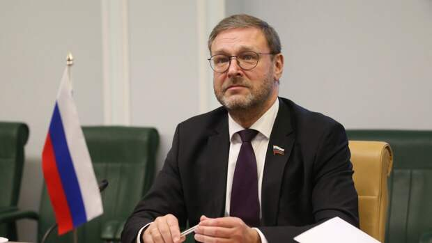 Косачев назвал ответ России на санкции США конкретным и жестким