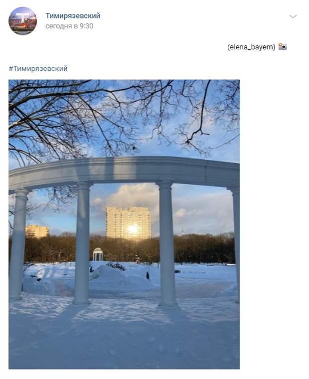 Фото дня: оригинальный ракурс на парк «Дубки»