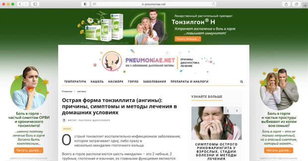В России появился рекламный формат SlickJump Assemble