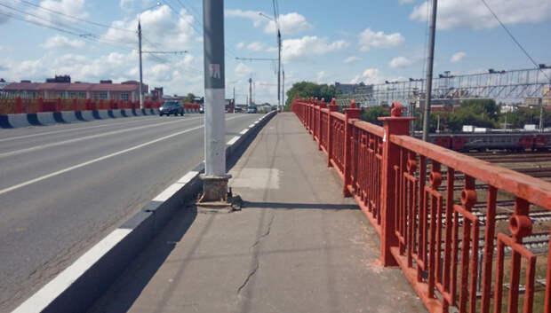 В Подольске в ноябре отремонтируют вторую полосу дорожного полотна путепровода над ж/д