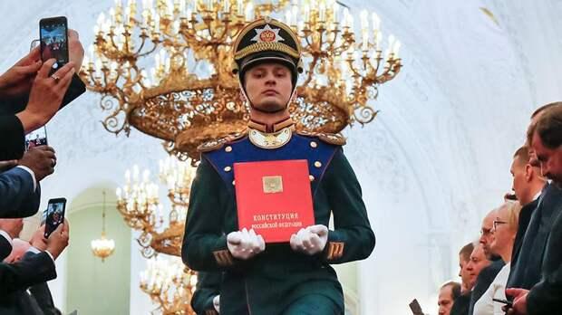 Госдума рассмотрит поправки в Конституцию после 10 марта