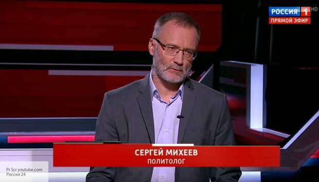 Михеев высказался о планах Запада по уменьшению населения Украины