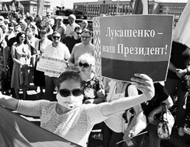 Белорусские эксперты разошлись во мнениях о составе электората Лукашенко
