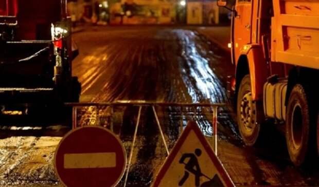 ВБелгороде перешли наночной режим ремонта дорог
