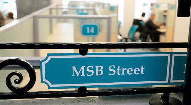 Компании МСБ могут рефинансировать кредит в Банке «Левобережный» без справки о ссудной задолженности из другого банка