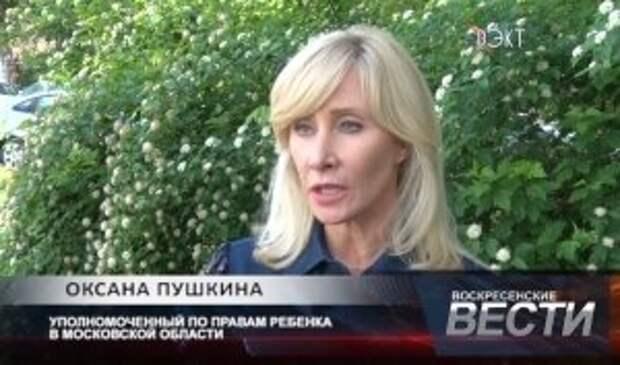 Почему депутата Оксану Пушкину корежит от CitizenGO ?