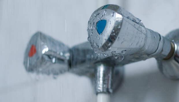 В 6 домах Подольска отключили воду из‑за работ по замене пожарного гидранта