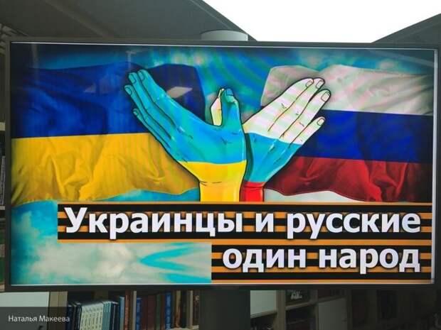 Украина может стать частью Союзного государства с Россией