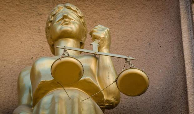 Экс-полицейский осужден навосемь лет засмертельное ДТП вРостове