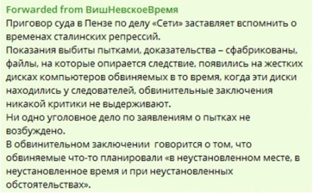 Вишневский защищает террористов «Сети», нарываясь на потерю мандата