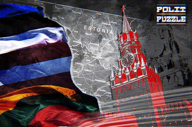 Поднятые РФ счета по договорам купли-продажи земли могут сильно уменьшить Прибалтику