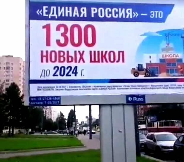 Скриншот видео пользователя Poncik с портала «ЯПлакалЪ»