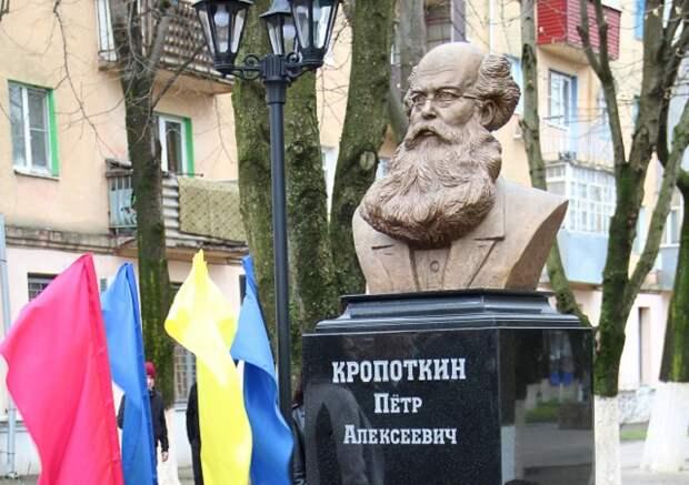 На Кубани открыли памятник князю Петру Кропоткину