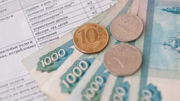 Петербуржцы в июне заплатят за услуги ЖКХ почти на 20% меньше, чем в мае