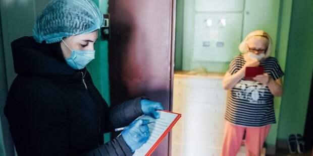 Собянин: Занятые с людьми соцработники получат доплату 25 тыс рублей/ Фото mos.ru