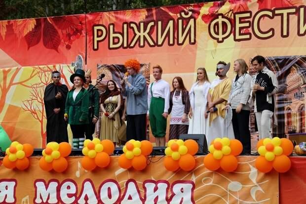 Коронавирус и погода отменили массовые мероприятия «Рыжего фестиваля» в Ижевске