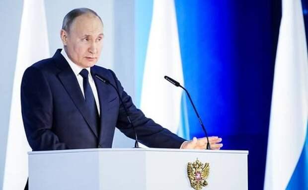Путин: «Несколько слов в завершение»