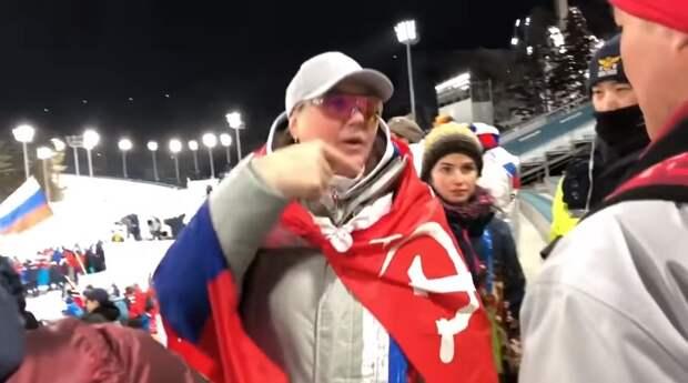 Олимпийская чемпионка 1994 года Гладышева: Я не уберу этот флаг. Это флаг моей страны (видео)