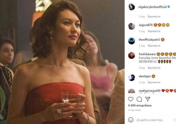 Украинская девушка Бонда Куриленко приворожила видом в платье с открытыми плечами: «Красный вам к лицу»