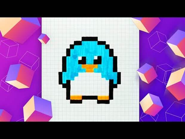Как нарисовать кавайного пингвина по клеточкам l Pixel Art