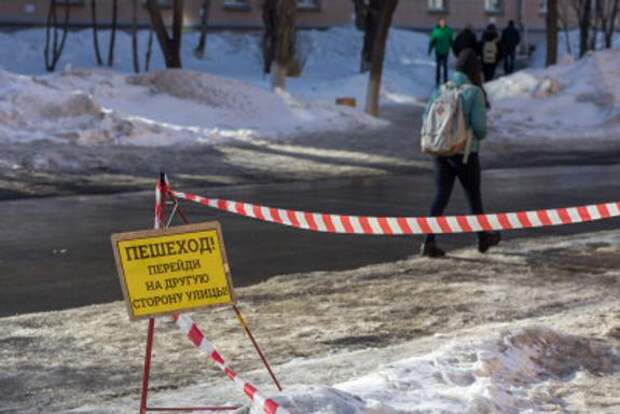 В Челябинской области за глыбу, упавшую на женщину, будут судить коммунальщиков