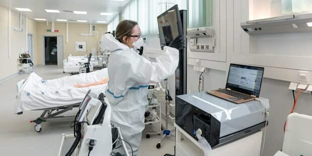 Россия вышла на четвёртое место в мире по числу заражений коронавирусом