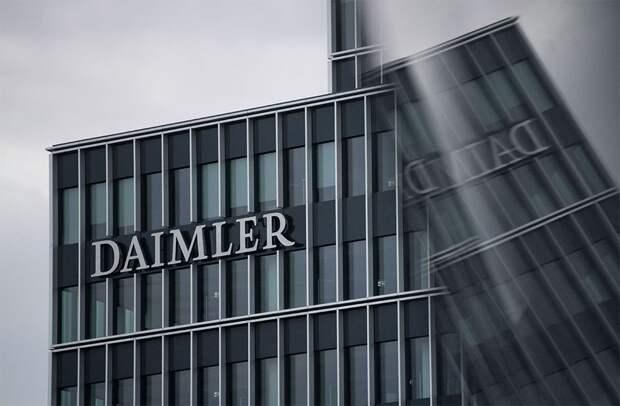 Daimler выплатит $1,5 млрд в США по делу о манипуляциях с выхлопами