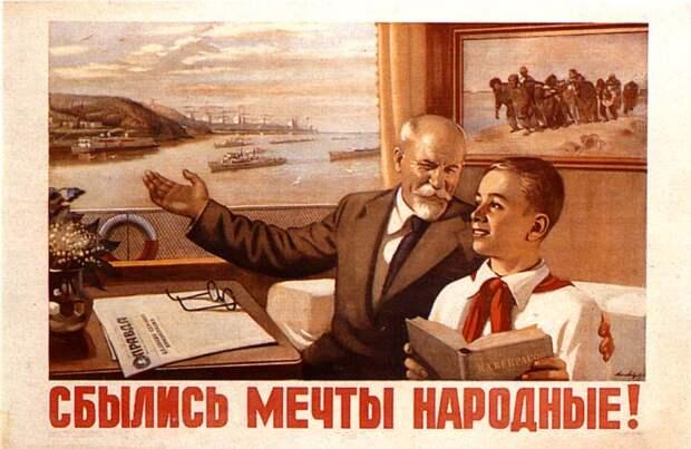 КТО СТРЕМИТСЯ ИСПОЛЬЗОВАТЬ ИДЕЮ НОВОГО СССР ДЛЯ ДИСКРЕДИТАЦИИ ПРОЕКТА И «СЛИВА» СТРАНЫ?