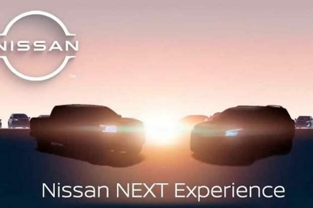 Nissan снова готовит двойную премьеру: свежие Pathfinder и Frontier представят в феврале