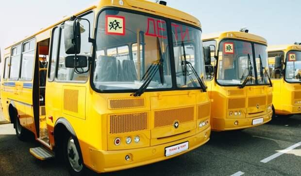 100 тысяч детей сами добираются дошкол побездорожью, хотя им положен автобус