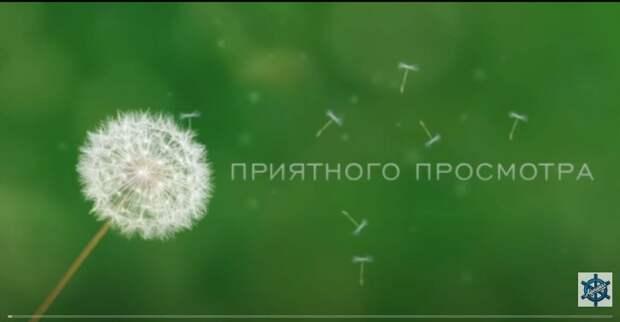 """""""ДОМИК НА СЧАСТЬЕ"""" РУССКИЕ КОМЕДИИ"""