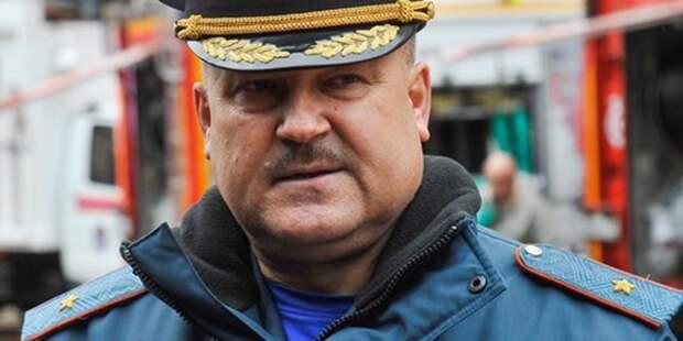 Назначен начальник ГУ МЧС по Москве