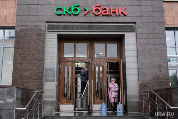 Банк Пумпянского впервые получил прибыль после кризиса