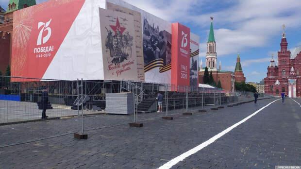 Коммунисты потребовали изменить оформление парада Победы на Красной площади