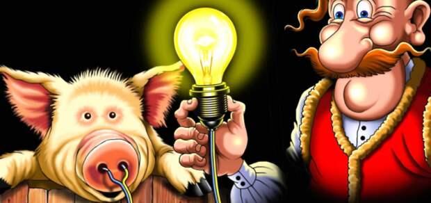 Отличный план украинского электричества